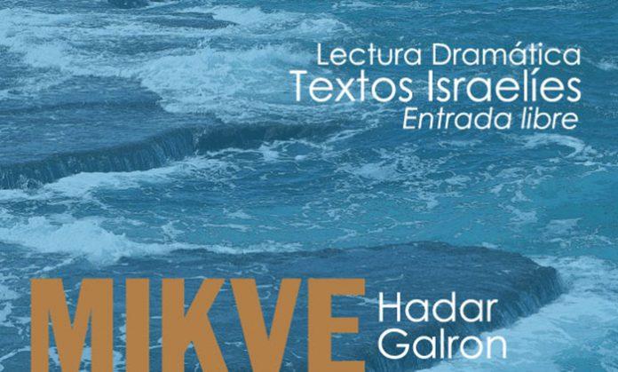 Lectura dramática Mikve de Hadar Galron en la CasaTeatro El Poblado