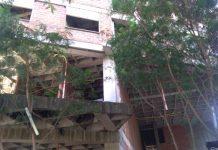 Edificio Las Palmas
