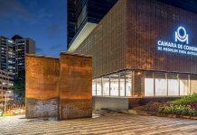 renueve su matrícula mercantil cámara de comercio de Medellín