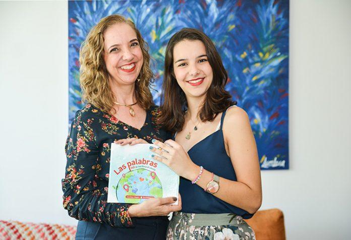 Nora y Sara, una relación entrañable que hoy puede leerse en el libro que lanzan este 11 de diciembre.