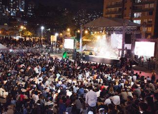 Museo de Arte Moderno de Medellín entretenimiento